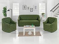Набор жаккардовых чехлов на диван и кресла зеленого цвета, фото 1