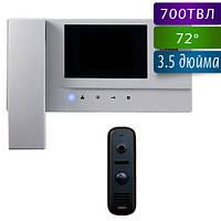 Commax CDV-35A+AVP-NG110 комплект домофона Черный