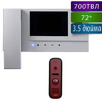 Commax CDV-35A+AVP-NG110 комплект домофона Красный