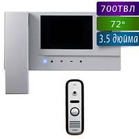 Commax CDV-35A+AVP-NG110 комплект домофона Серый