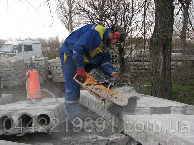 Демонтаж бетона алмазная резка