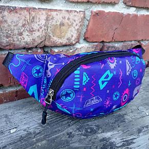Дитяча сумка на пояс 29х12 см, фото 2