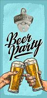 Настінна відкривачка для пляшок Beer party 32*15 см (ODP_20J013)