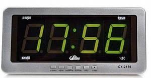 Электронные часы CX 2159 179330