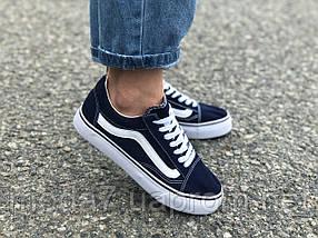Кеды мужские синие Vans реплика, фото 2