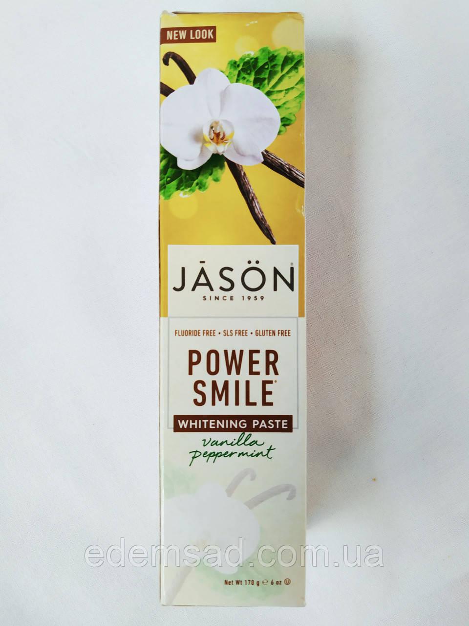 Jason Natural, PowerSmile, отбеливающая зубная паста, перечная мята и ваниль, 170 г