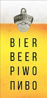 Настінна відкривачка для пляшок Bier 32*15 см (ODP_20J004)