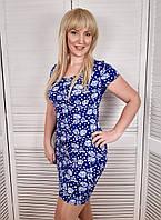 Летнее женское трикотажное платье в цветы 2020 Размер 42 44 46 48 50 Модные женские платья лето