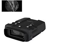 Цифровой прибор ночного видения Widgameplus WG500B 1080P HD 10.8X31