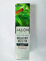 Jason Natural, Healthy Mouth, гель для захисту від карієсу і попередження появи зубного каменю, олія