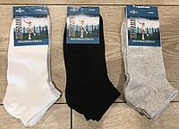 Жіночі короткі носки стрейч сітка тм Універсал Житомир