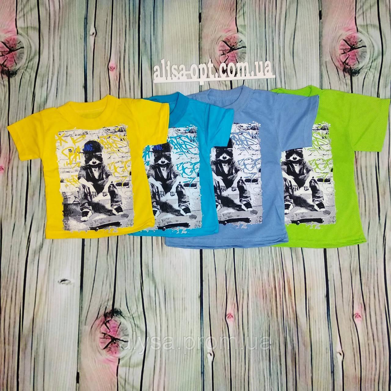 Детская футболка Енот кинг кулир