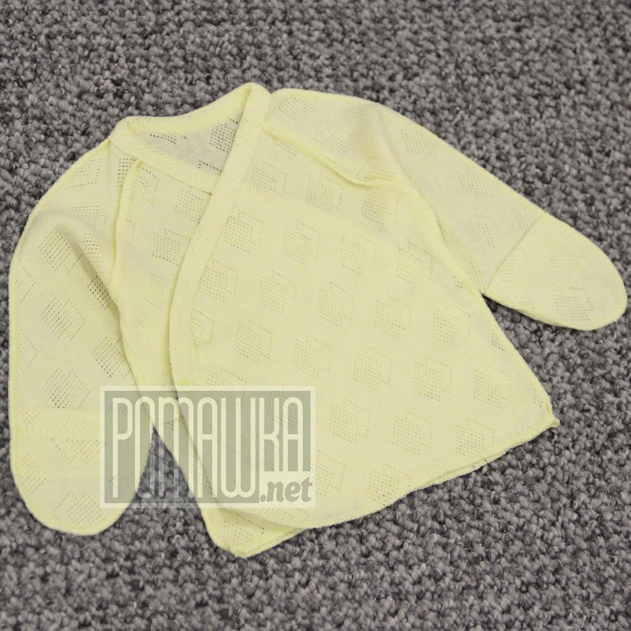 Летняя с дырочками р 56 0-1 месяц хлопковая распашонка для новорожденных в роддом швы наружу АЖУР 4752 Жёлтый