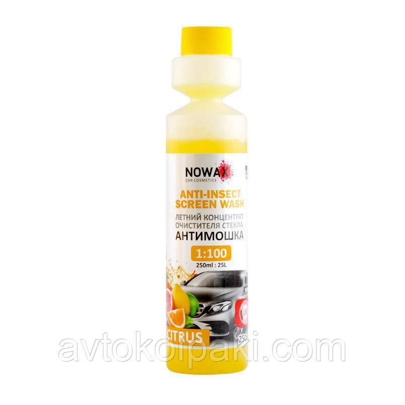Омыватель летний NOWAX Anti-Insect Screen Wash цитрус 250мл
