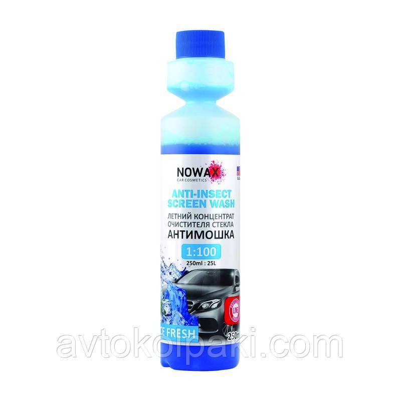 Омыватель летний NOWAX Anti-Insect Screen Wash Ice Fresh 250мл