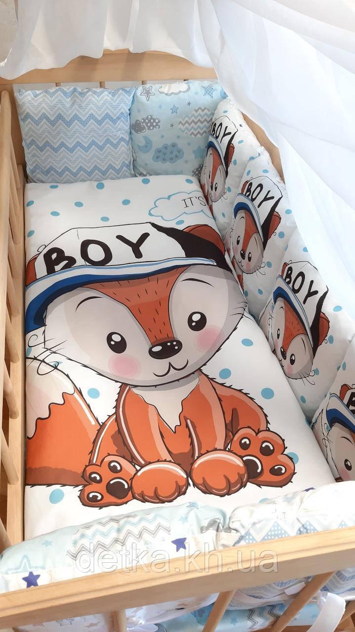 Комплект постільний у дитячу ліжечко, з захистом і балдахіном