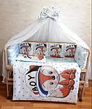 Комплект постельный в детскую кроватку, с защитой и балдахином, фото 3