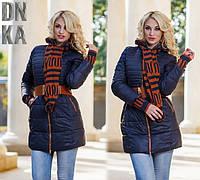 Куртка зимняя с вязаным шарфом 3 цвета