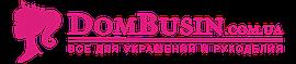 «Дом Бусин» интернет-магазин товаров для создания украшений и подарков своими руками.