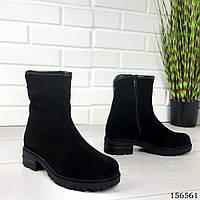 """Ботинки женские ЗИМНИЕ черные """"Tilta"""" НАТУРАЛЬНАЯ ЗАМША, Зимние ботинки. Обувь женская. Обувь зимняя"""