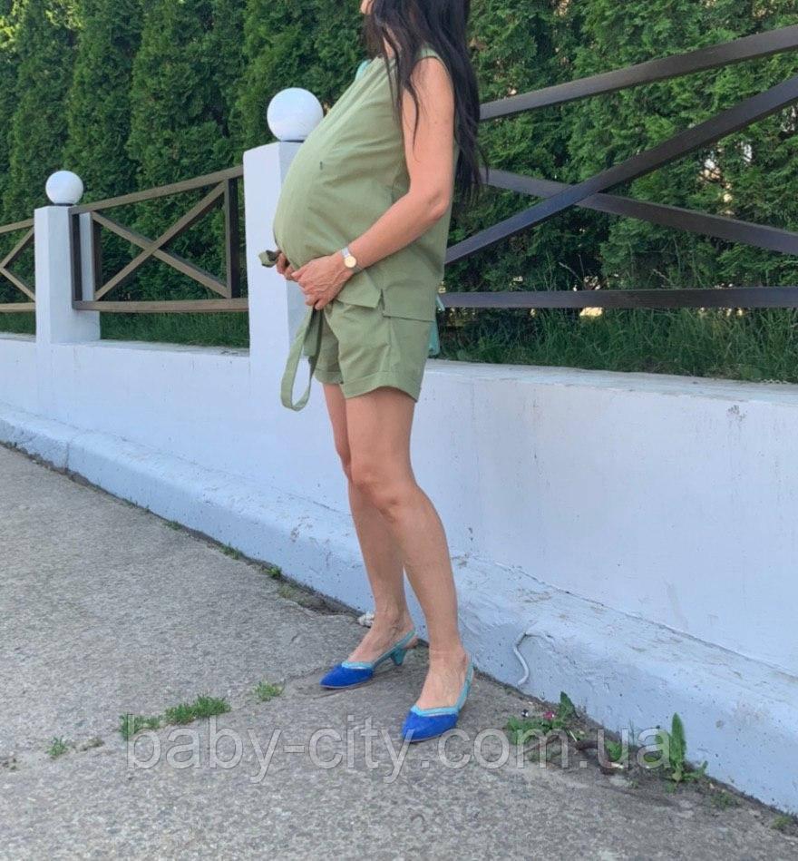 Костюм для беременных и кормящих.