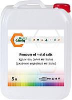 Видаляч солей металів (іржа, кольорові метали) 5 л