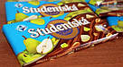 Шоколад ORION Studentska ассортимент 200г, фото 2