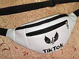 Женская сумка на пояс Tik Tok искусств кожа только оптом, фото 2