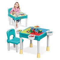 Стол для Lego LELE Brother, для рисования, лепки, для игр с водой и песком + 1 стул