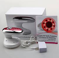 Кавитационное устройство для похудения тела Radio Frequency Body Slimming Device