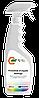 Прочистка органических засоров с профилактикой organiс0.5л/Прочищення органічних засмічень з профілактикою0,5л