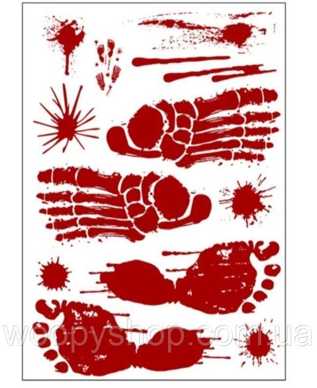 """Наклейка кровавый след """"Отпечаток и скилет ступни """""""