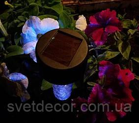 Газонный светильник (садово парковый) на солнечной батарее CAB 131 RGB Lemanso