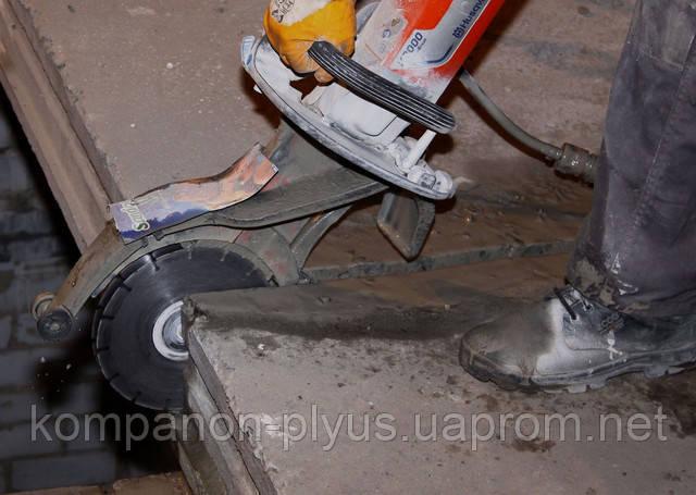 Резка бетона алмазным диском без пыли или с подачей воды