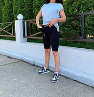 Велосипедки для беременных, фото 1