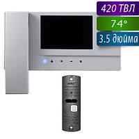 Commax CDV-35A+AVP-05 комплект домофона Серый