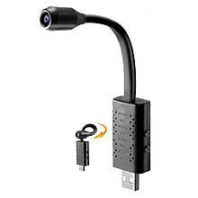 USB камера миниатюрная - регистратор на гибкой ножке Jianshu U21, 2 Мп, Full HD 1080P