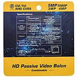 Видео балун - приемопередатчик видеосигнала по витой паре для камер видеонаблюдения AHD/TVI/CVI/CVBS до 5 Мп, фото 5