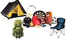 Туризм, кемпинг и активный отдых
