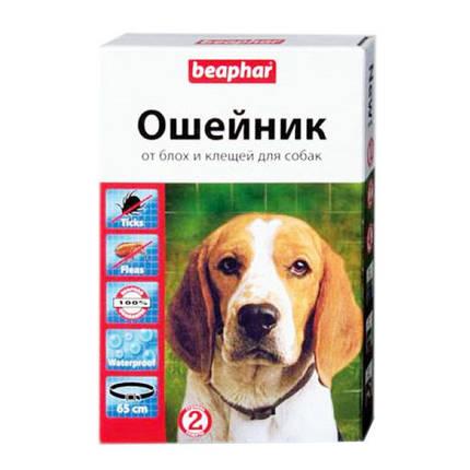 Ошейник Beaphar против блох и клещей для собак, 65 см, фото 2