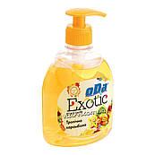 Жидкое мыло для рук Ода Exotic Тропическая карамбола 300 мл