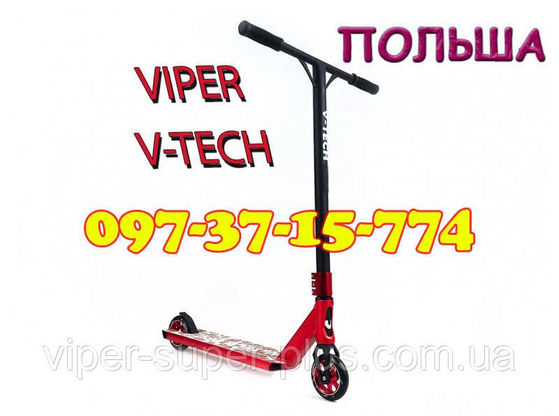 ✅ Трюковый самокат Viper V-TECH Красный (с пегами) Самокат для трюков. Детский двухколесный трюковой самокат