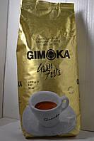 Кофе Gimoka Gran Festa зерно, 1кг, Италия