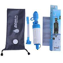 Походный фильтр для воды туристический Bonlex L-2000