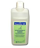 Бациллол АФ 1 литр, Боде (Bacillol AF, Bode), 1л