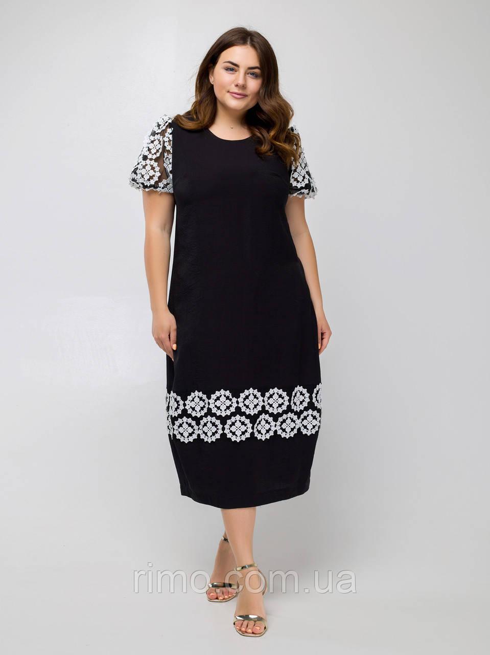 Плаття літнє великого розміру Селеста (2 кольори)