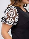 Плаття літнє великого розміру Селеста (2 кольори), фото 4