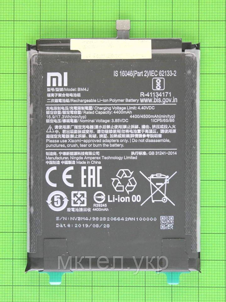 Аккумулятор BM4J Xiaomi Redmi Note 8 Pro 4500mAh Оригинал #46BM4JA030H8