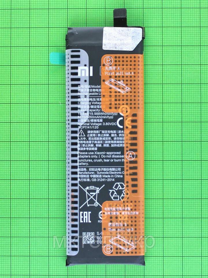 Аккумулятор BM52 Xiaomi Mi Note 10 5260mAh Оригинал #46020000095Z