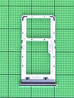 Держатель SIM карты Xiaomi Mi 9 Lite серебристый Оригинал #4810928500A1